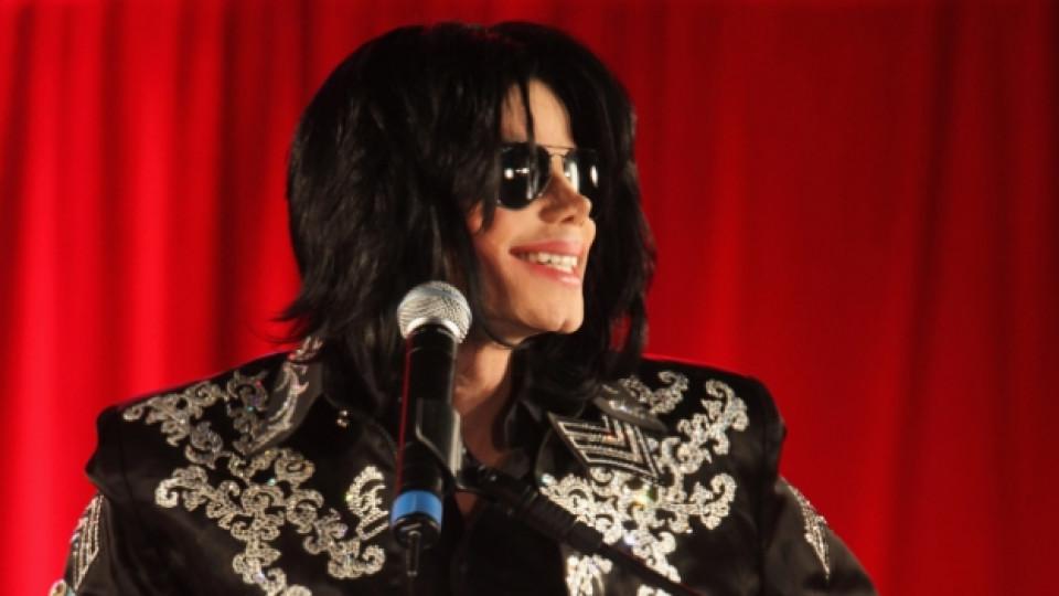 Приживе Майкъл Джексън е продал около 750 милиона копия от своите албуми