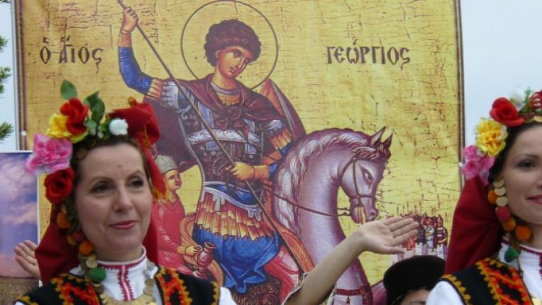 Гергьовден Ден на храбростта българска армия честване празник парад традиции
