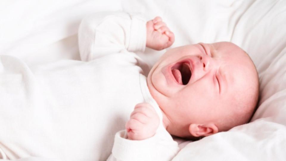 Как да успокоим ревящото бебе?