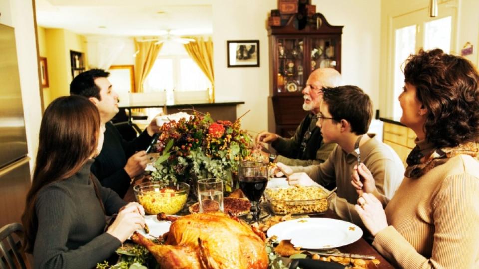 За семейството и споделянето