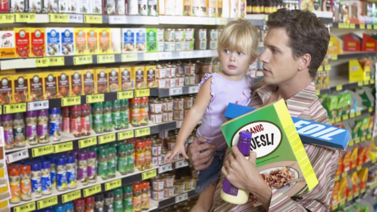 магазин пазаруване деца