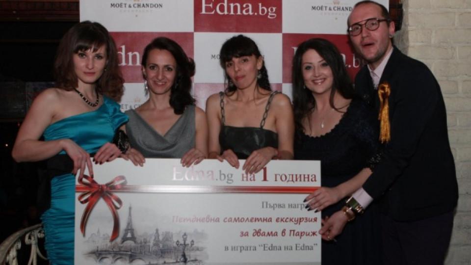 Връчване на наградата на Елеана Киркова (в средата) от екипа на Edna.bg - (от дясно на ляво) Християн Немски, Мария Атанасова, Елена Колева и Лилия Огнянова