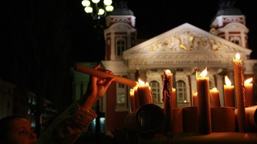 Пред Народния театър имаше концерт на свещи и без озвучаване.