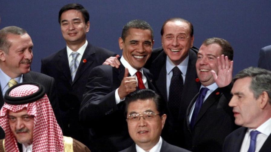 Световните медии: Първа решителна стъпка на Г-20