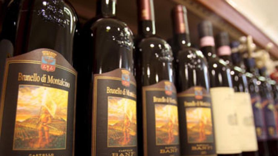 """Вино """"Банфи"""""""