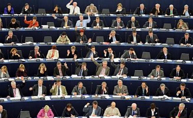 АП: Край на евродепутатските харчлъци