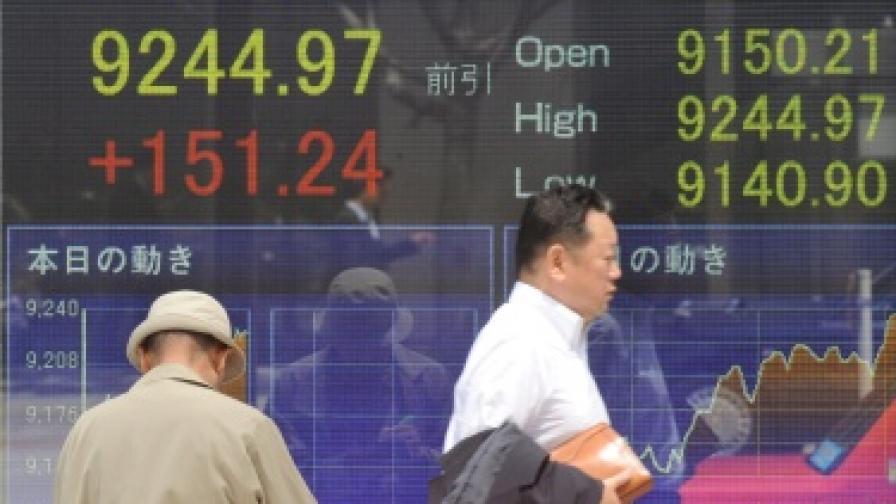 Япония с рекорден спад в БВП за тримесечието