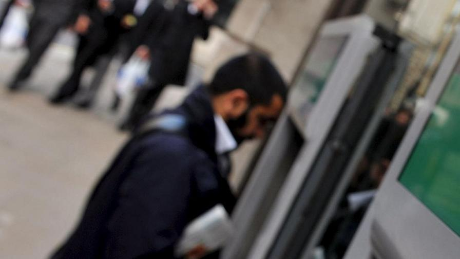 Банкомат в Стара Загора пуска двойни суми