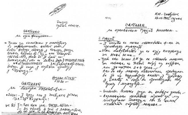 Сърбия: Дневниците на Младич говорят
