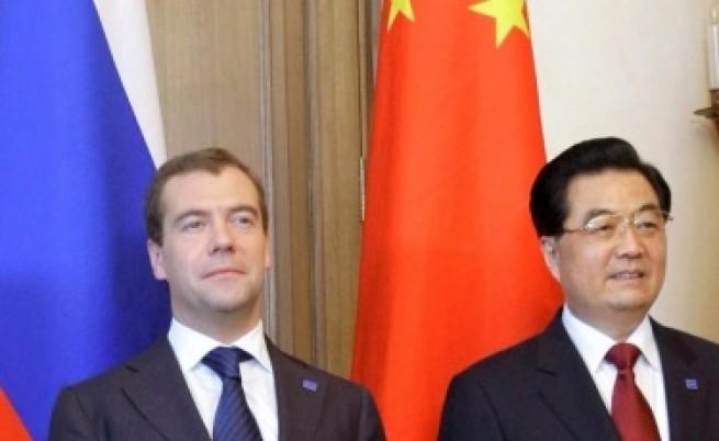 Китай и Русия сключиха най-голямата сделка в историята си
