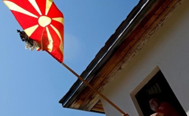 Македонските управници нямат яснота за името