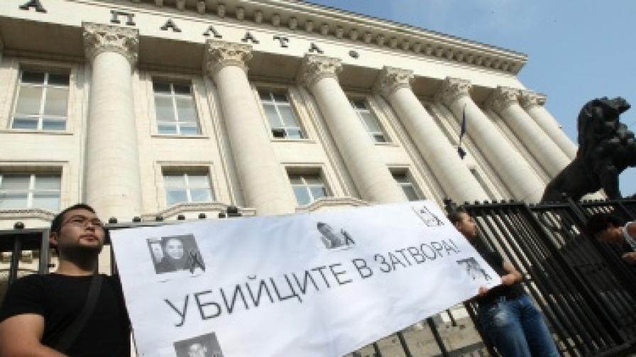 Приятели на Стоян Балтов издигнаха плакат пред Съдебната палата тази сутрин