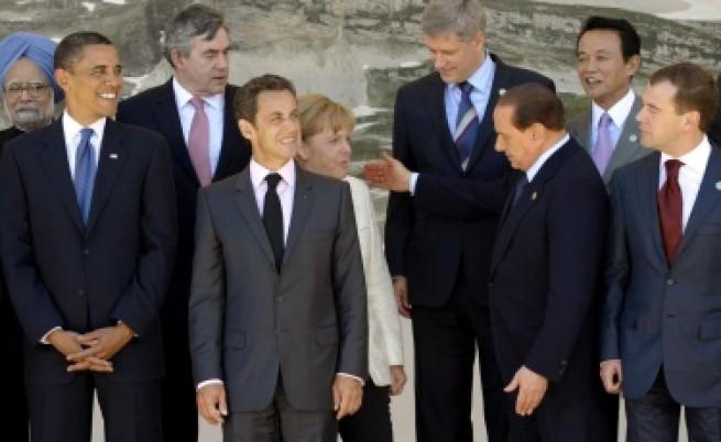 Г-8 прие
