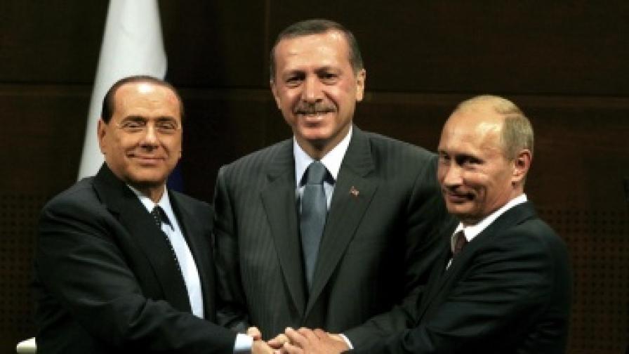 Италианският премиер Силвио Берлускони също присъства на преговорите в Анкара