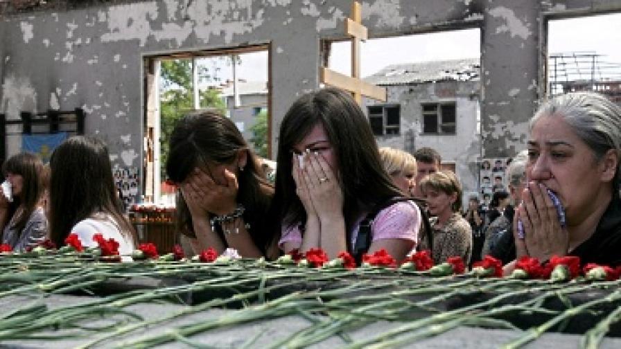 Пет години от трагедията в Беслан