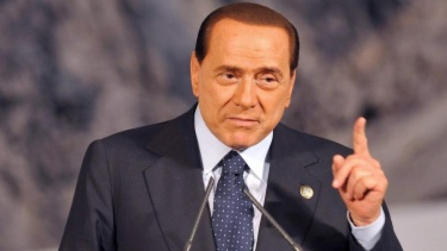 Берлускони: Еврокомисарите да млъкнат