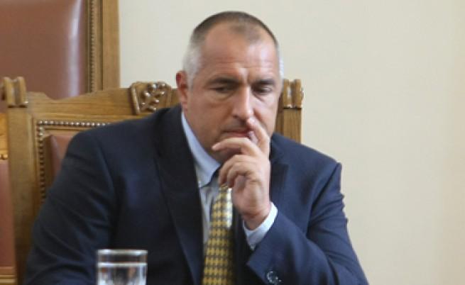 Борисов: Няма ли да се засрамят и да млъкнат