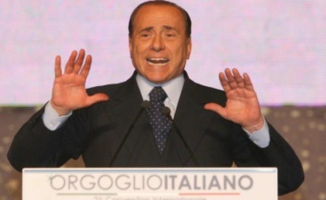Арестуваха бизнесмен, близък до Берлускони
