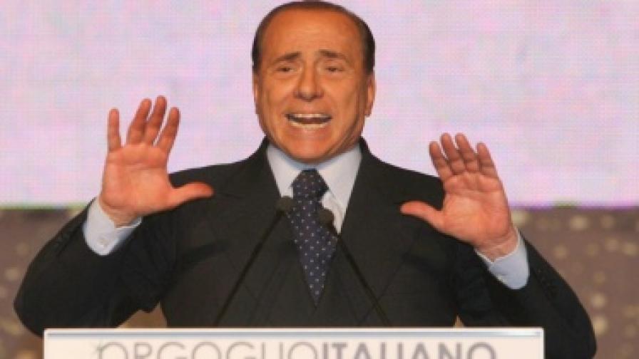 """Берлускони - """"гордостта на Италия"""""""