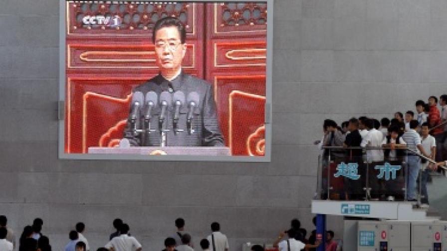 Комунистически Китай с 60-годишен юбилей