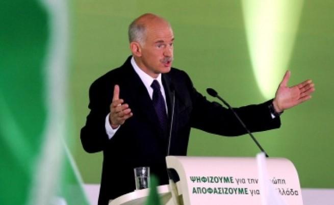 Социалистите от ПАСОК се завръщат на власт в Гърция