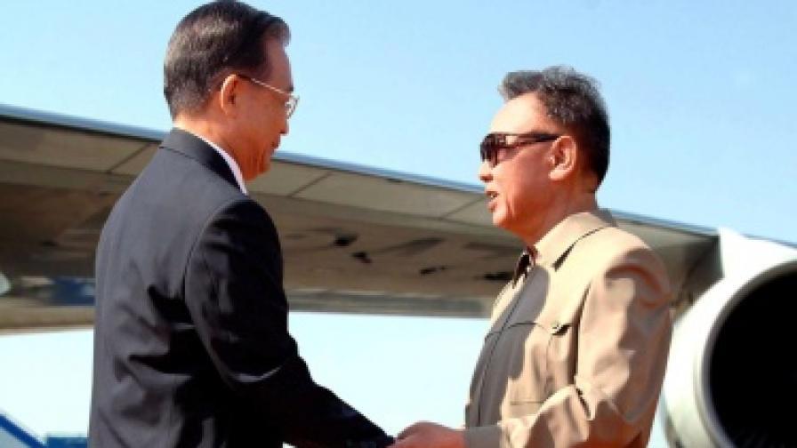 Китайският премиер Вън Цзябао (вляво) и севернокорейският лидер Ким Чен-ир