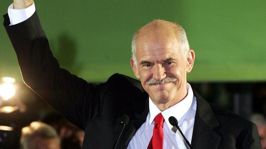 Георгиус Папандреу - политик с позната фамилия