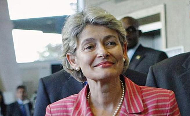 Либия къса с ЮНЕСКО заради Ирина Бокова