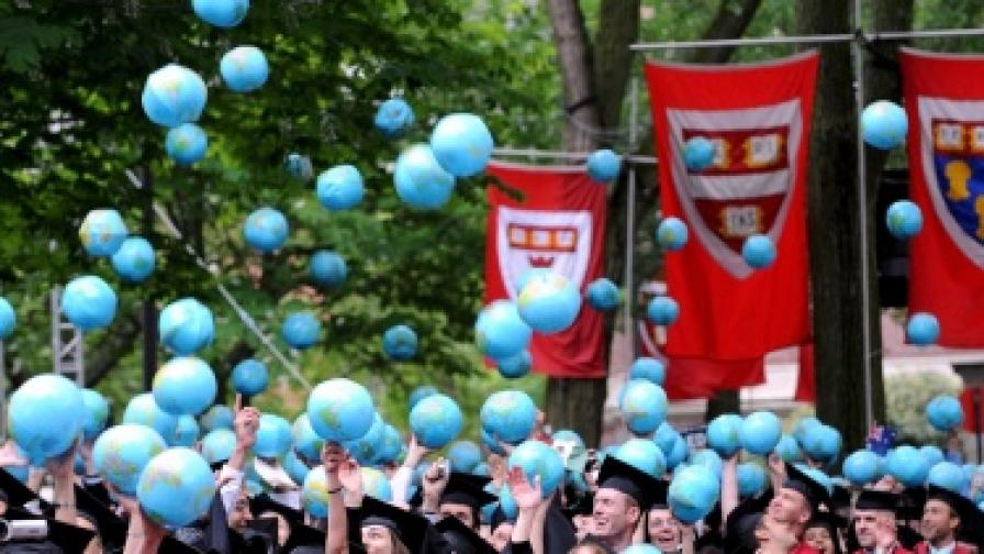 Истински студенти в Харвард
