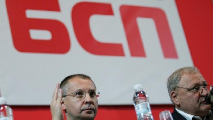 """ДПА: """"Българските социалисти се карат за бъдещето"""""""