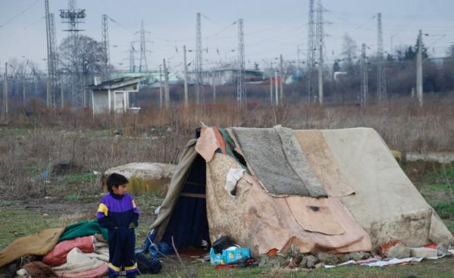 Ромите - социално изключени и дискриминирани