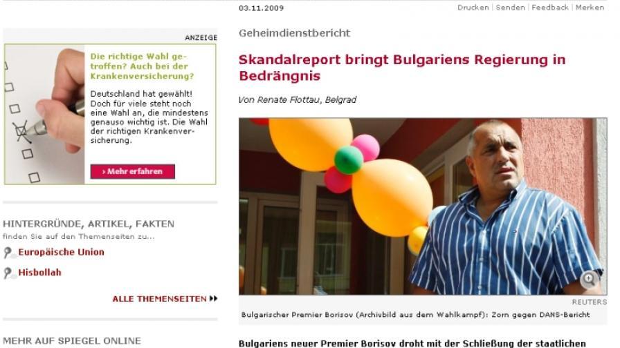 """Публикацията в електронното издание на сп. """"Шпигел"""" е илюстрирана със снимка на Б. Борисов от предизборната кампания през юни"""