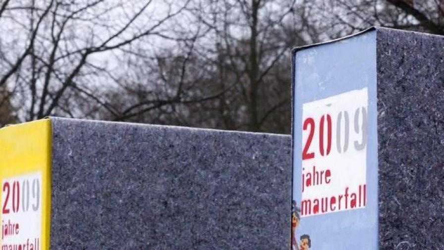 """Изрисувани и опаковани """"парчета от Берлинската стена"""" са подредени като домино близо до Бранденбургската врата. На 9 ноември в 8 ч. вечерта те ще паднат като плочки от домино,за да маркират трасето на някогашната стена"""