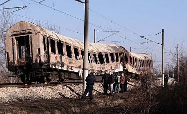 И шефове на БДЖ отговорни за влака-убиец