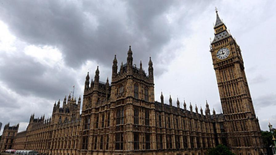 Лондон осъди бивш евродепутат за финансови измами