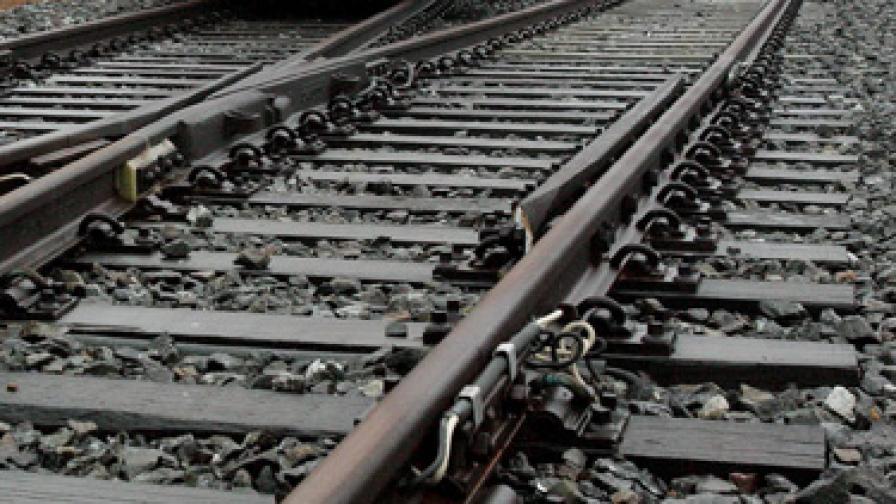 Влак прегази Ромео и Жулиета от Монтанско