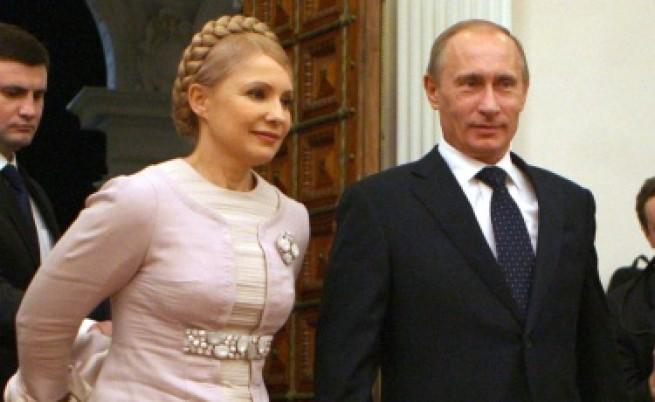 Путин: Разбрахме се с Украйна