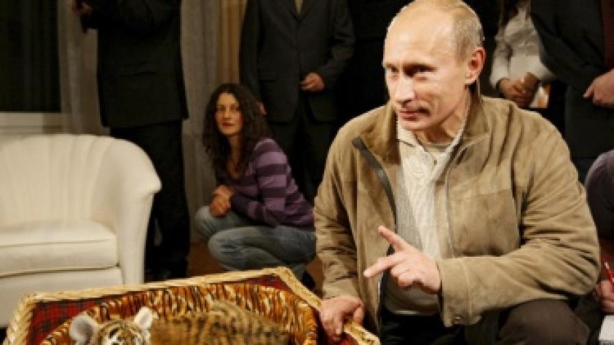 Тигрицата на Путин не е изчезнала, а родила