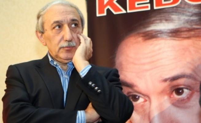 Тайните на телевизията по Кеворкян