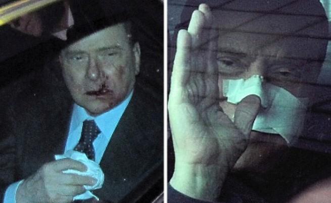 Берлускони усетил народната любов