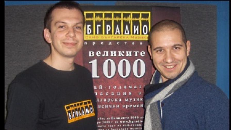 """Слушателите на """"БГ радио"""" избраха 1000 най-обичани български песни"""