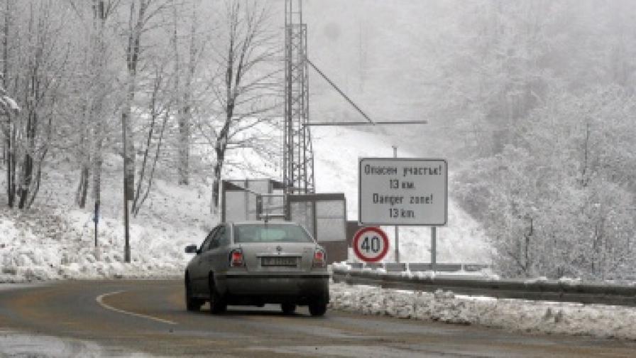 Пътната обстановка допълнително се усложнява от започналия снеговалеж