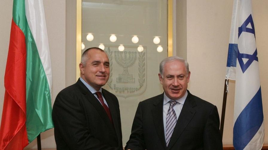 Нетаняху на Борисов: Намалявайте ДДС плавно