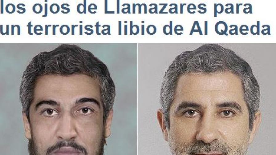 Испански политик дал лицето на новия Осама