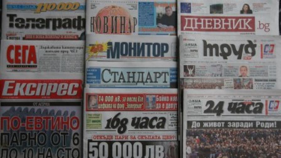 Борисов: Тревожа се за здравето на Желева