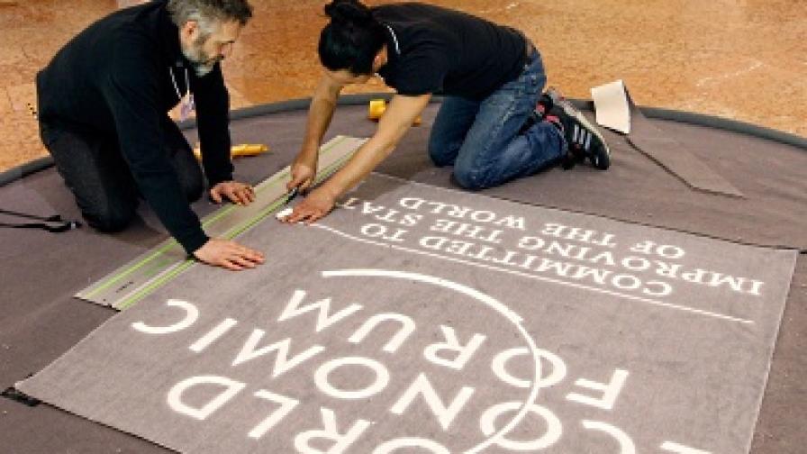 Форумът в Давос: Къде сме след кризата?