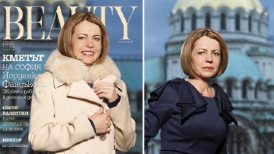 """Йорданка Фандъкова е на корицата на двойния брой на """"Бюти"""""""