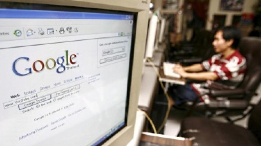 """""""Гугъл"""" срещу """"Фейсбук"""""""