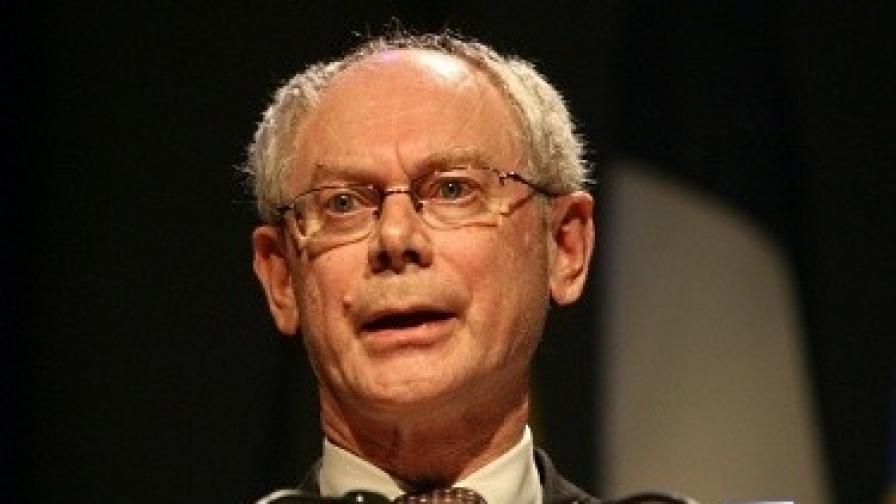 Председателят на Европейския съвет Херман ван Ромпой