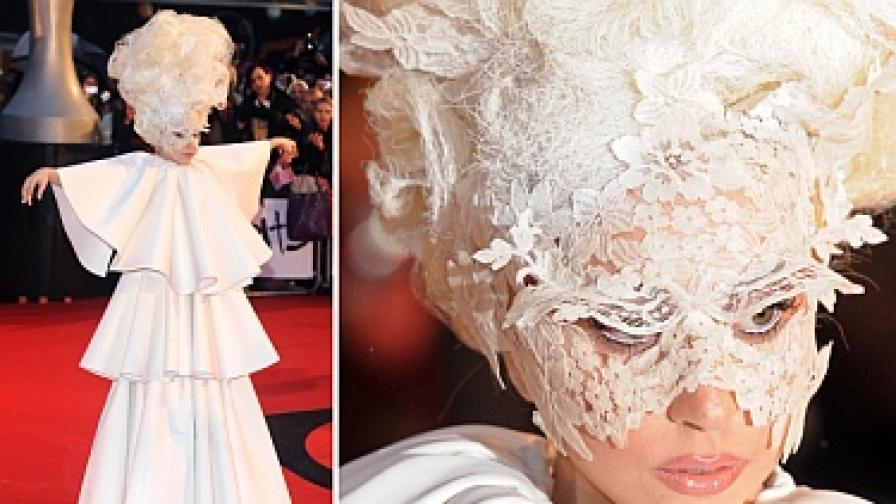 """Лейди Гага се разплака на третата награда """"Бритс"""""""